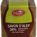 J'ai mon nouveau nettoyant visage, au savon d'Alep dans Cosmétiques, hygiène intime savon-alep-150x150